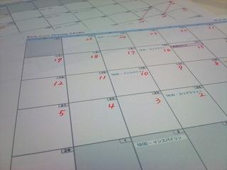 2011-01-23 23.49.51.jpg